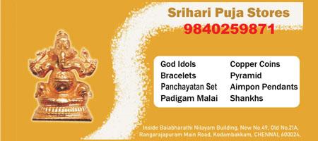 Srihari Puja Store